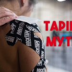 [Infographic] Popular Kinesology Tape Myths Unraveled